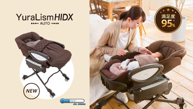 Yuralism HIDX1